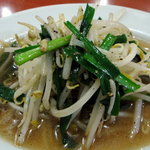 中華鄂菜 楚天 - ニラともやしの炒め