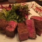 加藤牛肉店 -