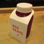 ハナフル - 4. RED BEATS(S)702円