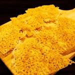 ワインバル ZAZA - パリパリチーズ焼き