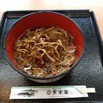 観光会館 安富屋 レストラン - ごぼう麺です♪