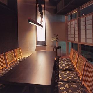 【日本古来の空間美】5名~49名様までの個室がございます。