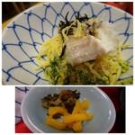 石蔵 - ◆多分出汁も鯛で取られているのでしょうけれど、 ご飯のお味付は薄め。 青のりは風味はいいですけれど「歯」に付くのがネックかと。(^^;)