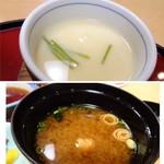 石蔵 - ◆茶碗蒸し ◆お味噌汁。