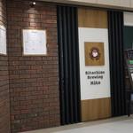常陸野ブルーイング水戸 - 水戸駅ビル「エクセルみなみ」4Fの奥にお店はございます。フクロウのロゴが目印です。