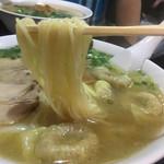 73806872 - 雲呑麺(1000円)