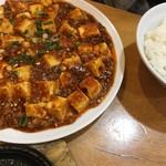 魯園菜館 砧店 - 麻婆豆腐
