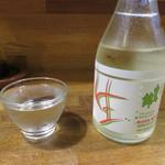 きっちょんちょん - 白馬錦(生酒)