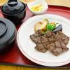 京ダイニング八条 - 料理写真: