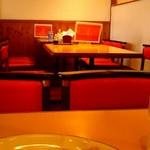 レストラン マルフク -