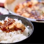 73815398 - 麻婆豆腐とご飯