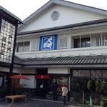姫松屋 本店 -