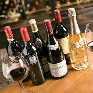 ◇常時100種類以上の秀逸なワインリスト◇