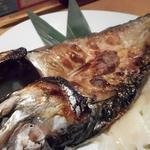 とろさば料理専門店 SABAR - まるごとさばの開きの塩焼き1138円