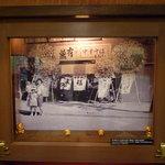 来福軒 - 昭和39年に屋台から店舗へ新装開店した当時の【来福軒】。お母さんに抱かれている赤ちゃんが、現在の来福軒二代目。