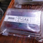 木村食品工業所 - でっち羊羹400円税込。