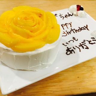 誕生日、記念日には、手作りケーキをご用意いたします☆