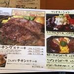 ハローキッド - メニュー4 2017/07/23