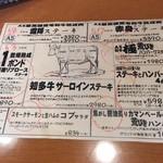 ハローキッド - メニュー8 2017/07/23