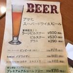 ハローキッド - メニュー10 2017/07/23