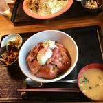 和の台所 鉄心堂 - ローストビーフ丼(大)