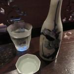 萬月 - 燗酒