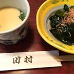すし田村 - にぎり1.5人前(先付けのわかめと茶碗蒸し)