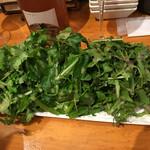 Bistro-SHIN 2 - 3種の葉っぱサラダ
