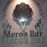 Sapporo Sweets Garden Mero's Bar - かわいい看板