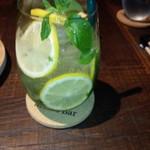 Sapporo Sweets Garden Mero's Bar - レモンとミントは爽やか