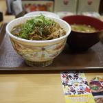 すき家 - カレー南蛮豚丼~☆