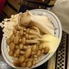 秋茄子 - 料理写真:キノコ盛合せ