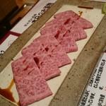 和牛焼肉 だんだん - 料理写真: