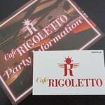 CAFE RIGOLETTO - カフェリゴレット