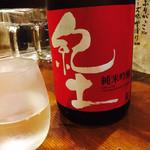 にほん酒食堂 酒和っ家 - 紀土、和歌山、純米吟醸