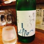 にほん酒食堂 酒和っ家 - 東洋美人 ippo(山口