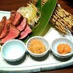 手作り料理と地酒 おと - 国産牛みすじ炭火焼