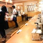 健康寿司海鮮家 - 店内カウンター席