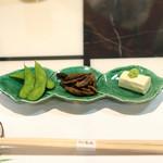 うなぎ 魚政 - 先付 3点盛 枝豆、鰻レバーの佃煮、湯葉
