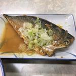 伊勢屋食堂 - さば味噌煮のUP!('17/09/28)