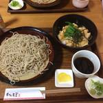 手仕事屋 - ミニ親子丼セット、蕎麦を大にして¥1,500
