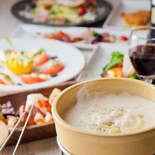 イタリアン&チーズフォンデュ食べ飲み放題