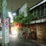 東邦酒場 - 撤収