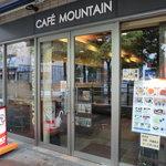 CAFE MOUNTAIN -