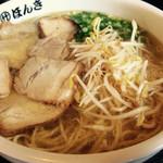 ラーメン専門 マルタケほんき -