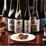 お料理 ひ魯ひ魯 - 素材はできる限り天然物を使用し、手間暇かけて仕上げた料理は、見た目にも美しい(5,150円宴会コースの一例)