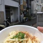 国村製麺所 -