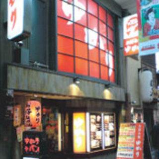 近隣(梅田)に4店舗ございます。