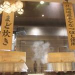 き久好 - かまど炊き北海道産米ななつぼし使用の案内