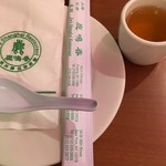 Joe's Shanghai Restaurant  Midtown, NYC -